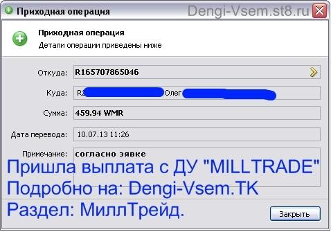 http://images.vfl.ru/ii/1376415506/ff610d6f/2885629.jpg