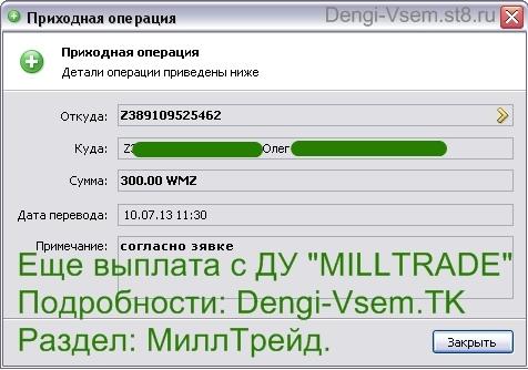 http://images.vfl.ru/ii/1376415541/dfd7865e/2885636.jpg