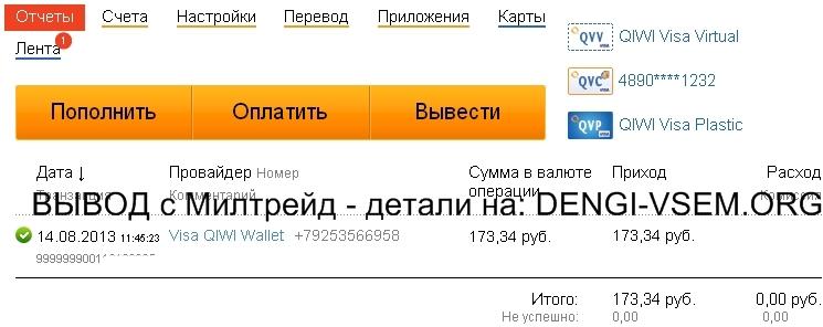 http://images.vfl.ru/ii/1376480189/21d16f09/2890117.jpg