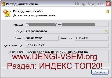 http://images.vfl.ru/ii/1376580602/06b5d57b/2898860.jpg