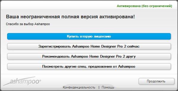 http://images.vfl.ru/ii/1376662548/2ca98460/2904689.jpg