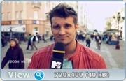 Половинки - 1 сезон (2012) WEBRip