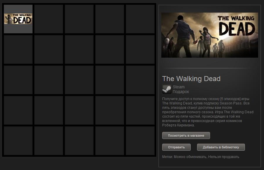 ����/The Walking Dead