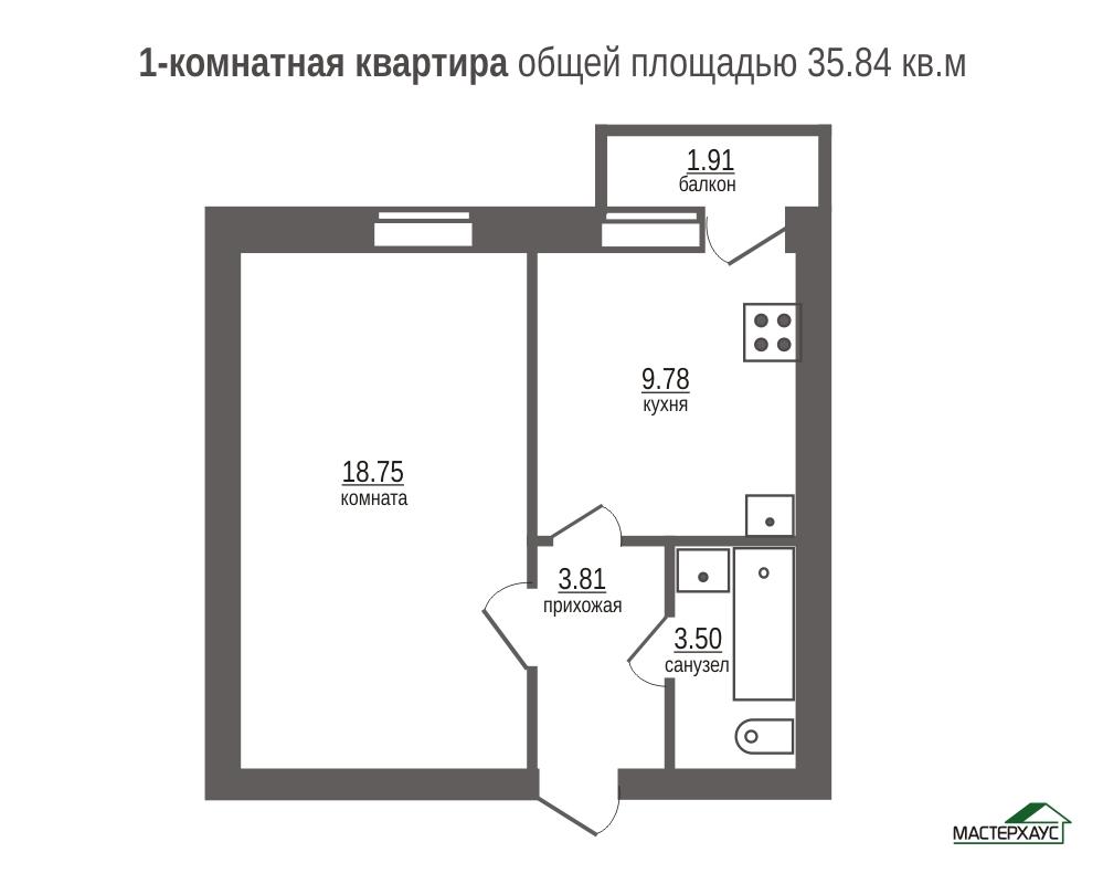Продам квартиру в краснодаре гаражный 111 площадью 35.00/20..