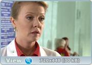 Дело врачей (2013)