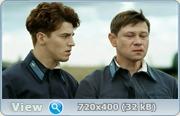 Сын отца народов (2013) SATRip