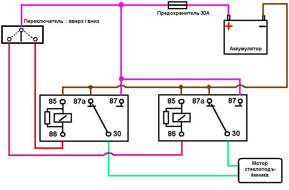 Схема подключения стеклоподъемников через реле на ваз 2107