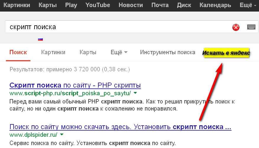 http://images.vfl.ru/ii/1377205034/2c2998b3/2947681.jpg