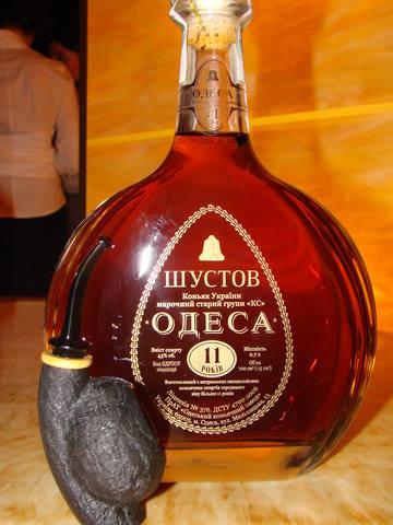 Украинские Коньяки Купить