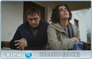 Тариф Счастливая семья (2013)