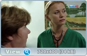 Не уходи (2012) HDTVRip + SATRip
