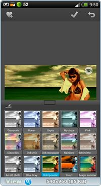 Photo Studio PRO v.0.9.18.2