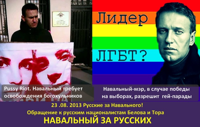 http://images.vfl.ru/ii/1377711263/446e0207/2989265.jpg