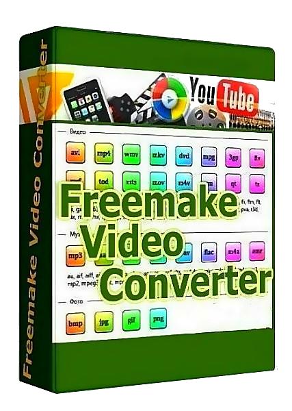 Freemake Video Converter v4.1.9.80 RePack by cuta [2017,MlRus]