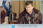 Ради тебя (2013) HDTVRip + SATRip