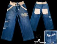 Сшить брюки на мальчика из старых джинс 23
