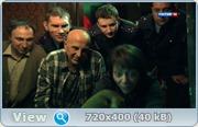 Шеф полиции (2013) SATRip + HDTVRip