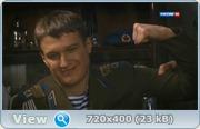 Два Ивана (2013) HDTVRip + SATRip