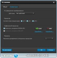 Aiseesoft Total Video Converter Platinum 7.1.8.18024 Rus Portable by Invictus
