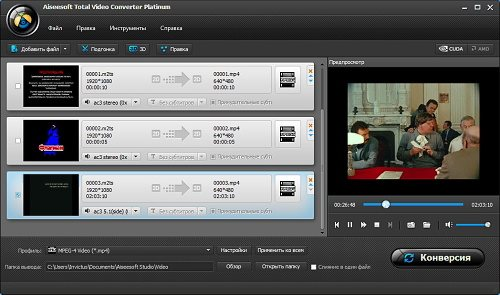 Aiseesoft Total Video Converter Platinum 7.1.8.18024 Rus Portable by Invictus