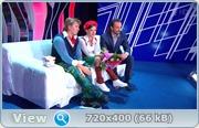 Ледниковый период (6 сезон/2013/HDTVRip/1 выпуск из??)