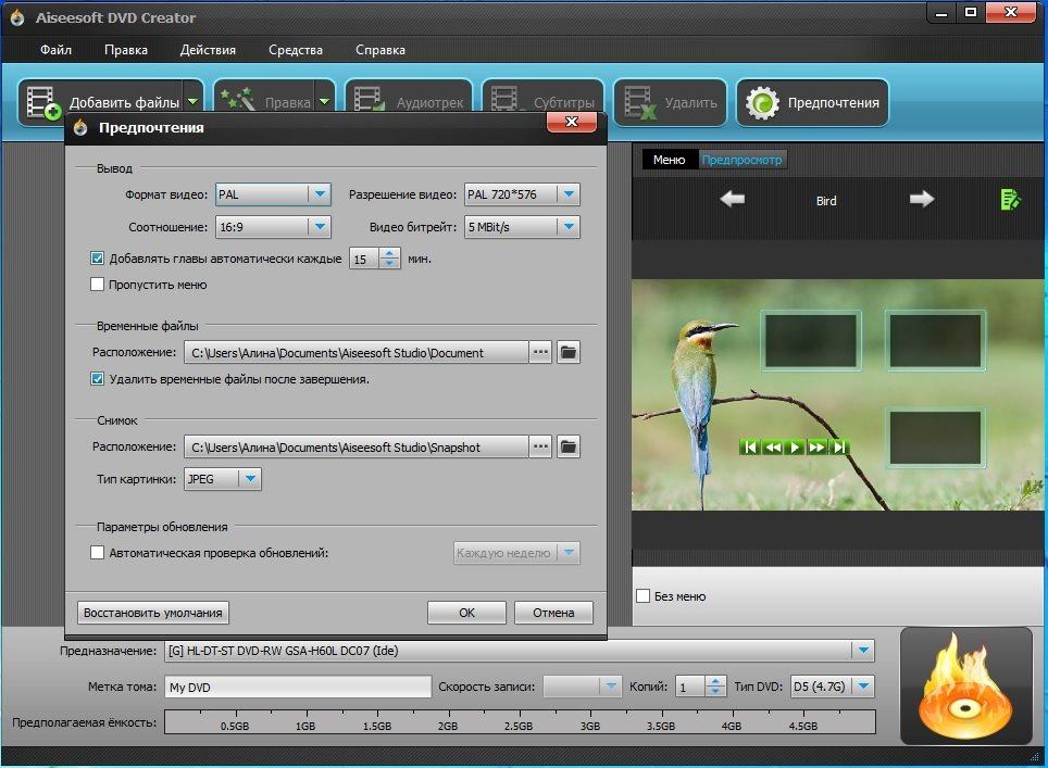 Aiseesoft dvd creator 5 1 2 portable kshr