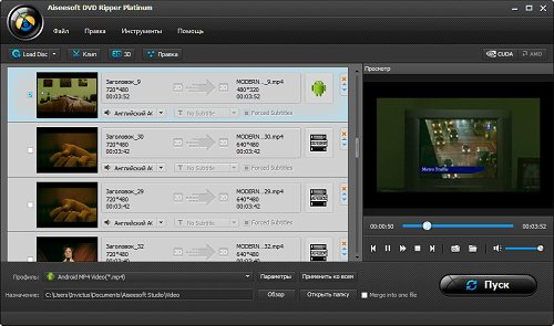 Aiseesoft DVD Ripper Platinum 7.1.8.18024 Rus Portable by Invictus