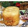 хлеб из свежей кукурузы
