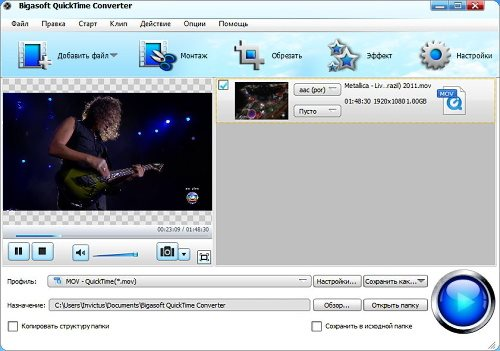 Bigasoft QuickTime Converter v3.7.48.4997 Rus Portable by Invictus