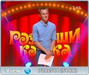 Рассмеши комика / Розсміши коміка (6 сезон/2013)