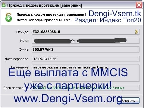http://images.vfl.ru/ii/1379313391/15735fbc/3112019.jpg