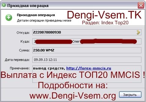http://images.vfl.ru/ii/1379313391/7ffc81d3/3112018.jpg