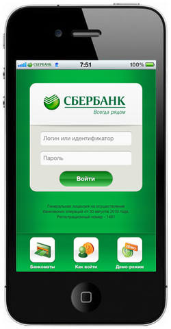 Сбербанк ОнЛ@йн v7.0.2 Original / Patched (2015/RUS/Android)