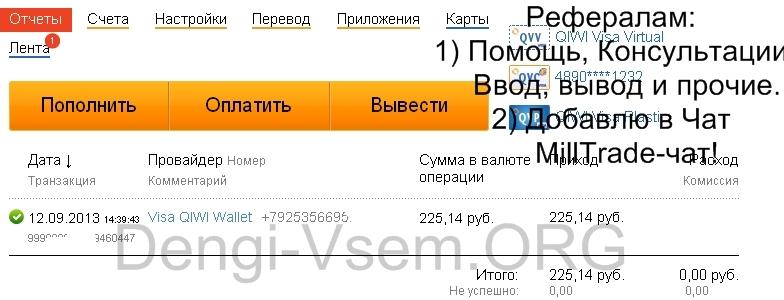 http://images.vfl.ru/ii/1379338849/4e87782b/3115461.jpg