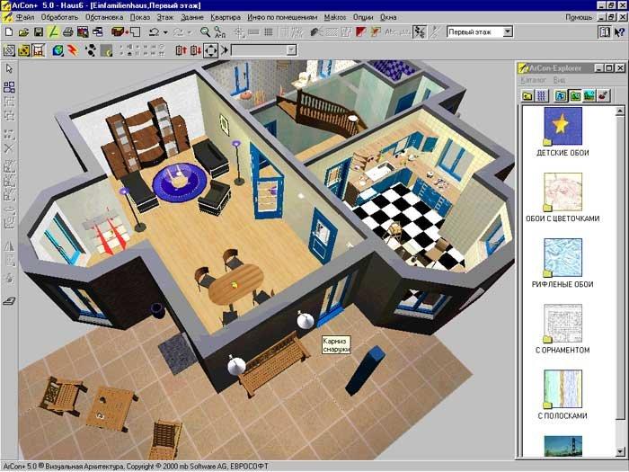 Программы для дизайна квартиры, лучшие и бесплатные. круговорот воды в прир