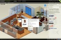 онлайн проектирование