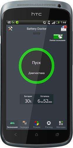 Battery Doctor v.4.4.1 (Modification by Panatta)