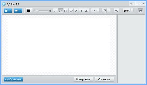 QipShot 3.0.9 Rus Portable by Invictus