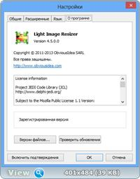 Light Image Resizer 4.5.0.0 Rus Portable by Invictus
