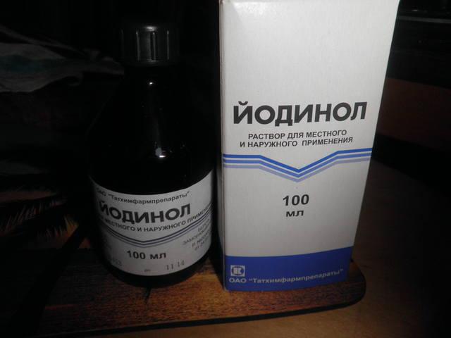 Как сделать раствор йодинола для полоскания горла