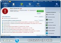 Wise Care 365 Pro 2.81.221 Rus Portable by Invictus