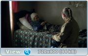 Ванга / Вангелия (2013) HDTVRip