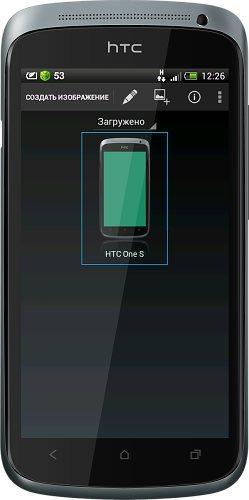 Screen maker - Nice Screenshot v.1.8