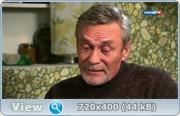 Родная кровиночка (2013) HDTVRip + SATRip