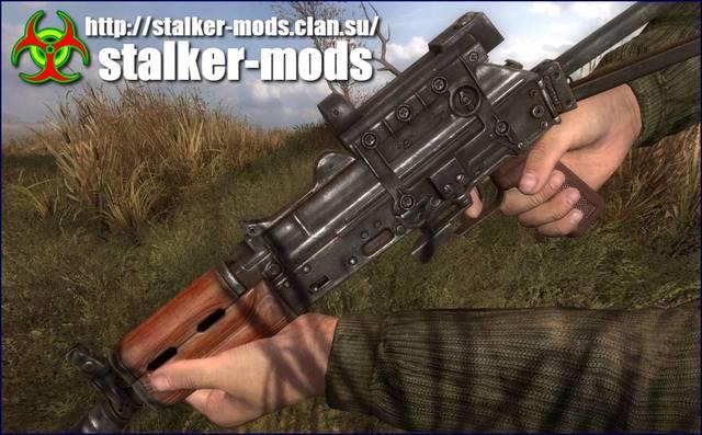 оружие сталкер, модификации