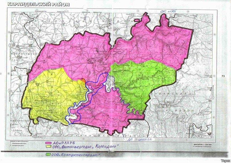 Карты охотничьих угодий башкирии зианчуринский район