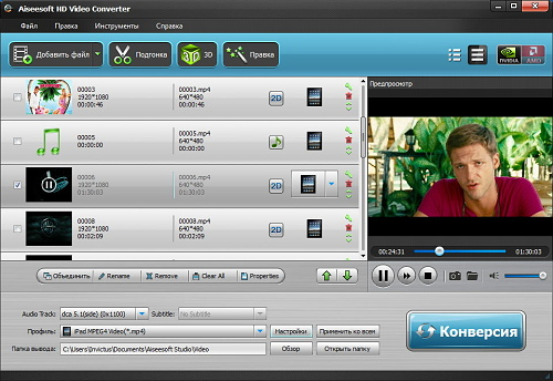 Aiseesoft HD Video Converter 6.3.52.16548 Rus Portable by Invictus