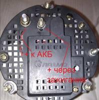 Схема Электрооборудования Мтз 80 Реле Зарядки - priorityya
