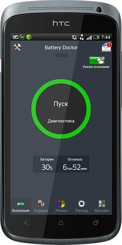 Battery Doctor v.4.4.2 (Modification by Panatta)