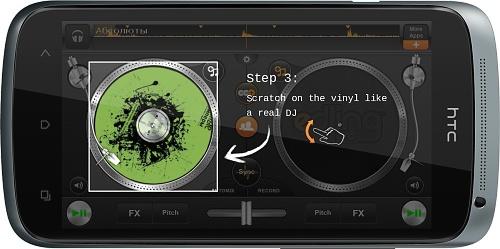edjing Pro. DJ Mix Song Studio v.1.3.1
